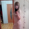 Ника, 30, г.Красноперекопск