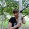 Людмила Vasilyevna, 34, г.Запорожье