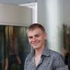 Александр, 32, Дергачі