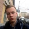 Александр, 22, г.Казань
