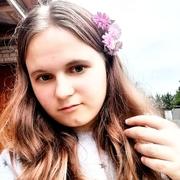 Diana Bandura 17 Киев