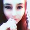 Екатерина, 23, г.Находка (Приморский край)