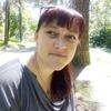 Ольга, 20, г.Киев