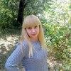 ирина, 38, г.Октябрьск