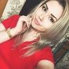 Маргарита, 23, г.Томск