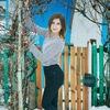 Nadiya, 21, г.Opole-Szczepanowice