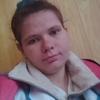 Виктория, 21, г.Таловая