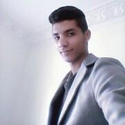 Othmane Moutaouakkil 21 год (Лев) Рабат