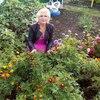 Анна, 57, г.Казань