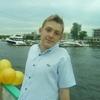 Саня, 16, г.Воронеж