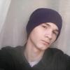Никита, 16, г.Петропавловск-Камчатский