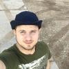 Алексей, 25, г.Курск