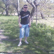 Denis, 26