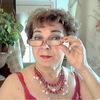 ЕЛЕНА, 67, г.Москва