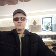 Влад Славянин 43 Кривой Рог