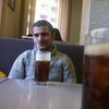 DAVO, 26, г.Ереван