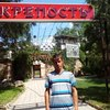 костя, 23, г.Красноперекопск