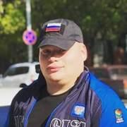 Сергей 24 Тюмень