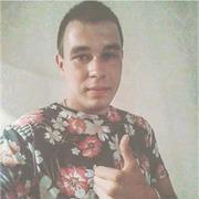 Руслан 26 Чернигов