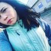 Валерия, 18, г.Украинка