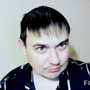Алексей 38 Краснокамск