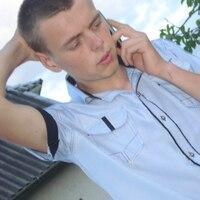 Alessandro, 32 года, Стрелец, Санкт-Петербург
