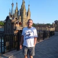 Александр, 41 год, Телец, Москва