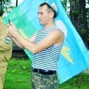 Doberman. tv 51 Тулун