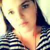 Анастасия, 17, г.Херсон
