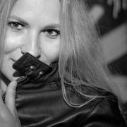 Anna 38 Минск