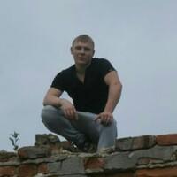 Bazilich, 31 год, Дева, Санкт-Петербург