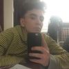 Илья, 19, г.Тараз (Джамбул)