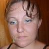 Олеся, 35, г.Дзержинское
