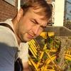 Andrey, 39, Yoshkar-Ola