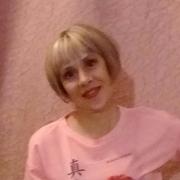 Маргарита 30 Краснодар