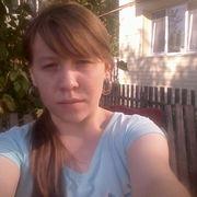 оксана 23 года (Близнецы) Сурское