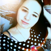 Дарья 18 Мичуринск