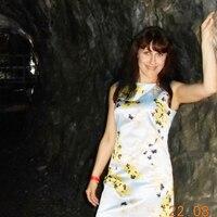 Ольга, 43 года, Овен, Санкт-Петербург