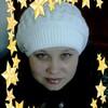 марина александрова, 35, г.Арти