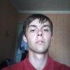 Богдан, 19, Кривий Ріг