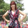 Татьяна, 43, г.Курган