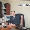 Pista, 54, г.Белград
