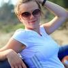 Katya, 33, Uvat