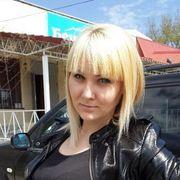 Анастасия 29 лет (Водолей) Минеральные Воды