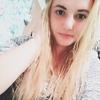 Анна, 16, г.Барнаул