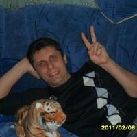 Алексей, 44 года, Рак, Горловка