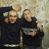Серёга, 28 лет, Козерог, Северск
