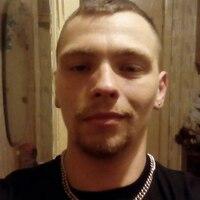 Сергей, 32 года, Дева, Днепр