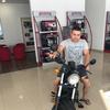 Игорь, 24, Харків
