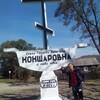 иван сергеевич, 23, г.Уссурийск